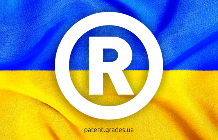 регистрация торговой марки в Украине